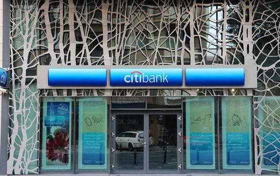 シティバンク 在日支店が、  閉鎖命令を受 けた「本当の理由」。